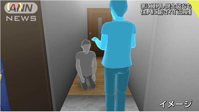 「小林桂寿 容疑者 」の画像検索結果