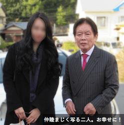 野崎幸助(紀州のドンファン)の嫁の21歳モデルSは誰?名前や顔画像の調査結果!