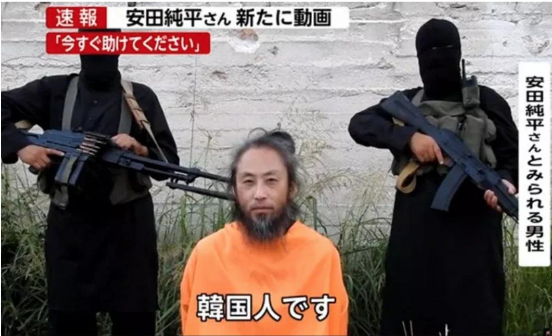 安田純平は国籍韓国人のプロ人質で本名はウマル?最新の動画後の現在はどうなった?